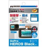 DGFS-GH9BK [液晶保護フィルム 耐衝撃 GoPro HERO9 Black用]