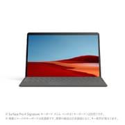 1WT-00024 [Surface Pro X(サーフェス プロ X) 13インチ/Microsoft SQ2/メモリ16GB/SSD 256GB/LTE対応/Office Home and Business 2019/ブラック]