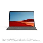 1X3-00011 [Surface Pro X(サーフェス プロ X) 13インチ/Microsoft SQ2/メモリ16GB/SSD 512GB/LTE対応/Office Home and Business 2019/プラチナ/受注生産モデル]