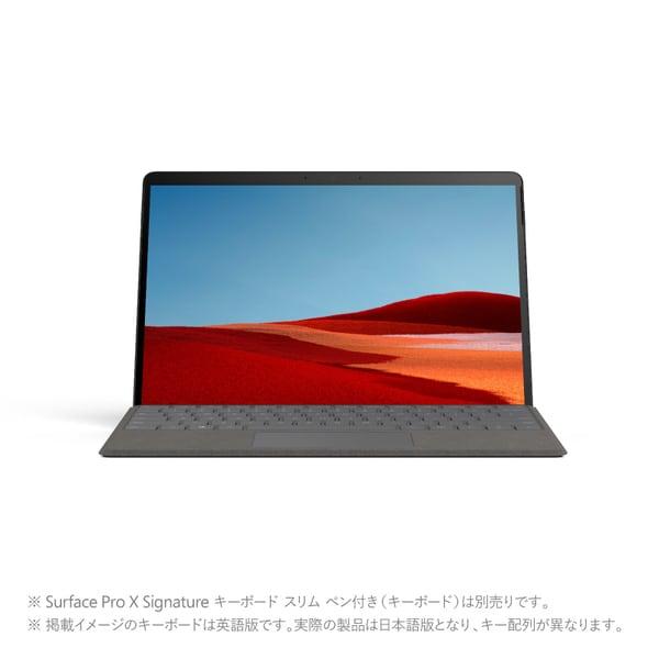 1X3-00024 [Surface Pro X(サーフェス プロ X) 13インチ/Microsoft SQ2/メモリ16GB/SSD 512GB/LTE対応/Office Home and Business 2019/ブラック/受注生産モデル]
