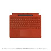 25O-00039 [Surface Pro X用 Signature キーボード スリムペン付き ポピーレッド]