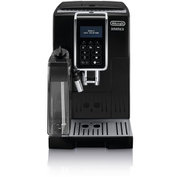 ECAM35055B [ディナミカ 全自動コーヒーマシン]