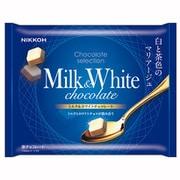 ニッコー ミルク&ホワイトチョコレート 150g