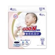 グ~ンプラス 敏感肌設計新生児用 88枚
