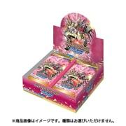 BT-04 デジモンカードゲーム ブースターパック グレイトレジェンド 1BOX (24パック入り) [トレーディングカード]
