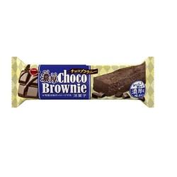 ブラウニー チョコ