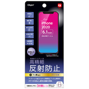 SMF-IP203FLH [iPhone 12/iPhone 12 Pro 用 保護フィルム 高精細/反射防止]