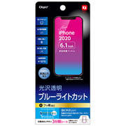 SMF-IP203FLKBC [iPhone 12/iPhone 12 Pro 用 保護フィルム 透明/光沢/ブルーライトカット]