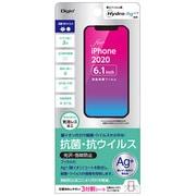 SMF-IP203FLKAV [iPhone 12/iPhone 12 Pro 用 保護フィルム 抗菌・抗ウイルス/光沢/指紋防止]