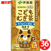 健康ミネラルむぎ茶 こどもむぎ茶 紙パック 125ml×36本