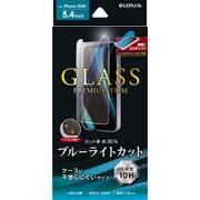LPIS20FGB [iPhone 12 mini 用 「GLASS PREMIUM FILM」 ガラスフィルム ケース干渉しにくい ブルーライトカット]