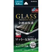 LPIS20FGSM [iPhone 12 mini 用 「GLASS PREMIUM FILM」 ガラスフィルム 全画面保護 ソフトフレーム マット ブラック]