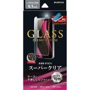 LPIM20FG [iPhone 12/iPhone 12 Pro 用 「GLASS PREMIUM FILM」 ガラスフィルム ケース干渉しにくい スーパークリア]