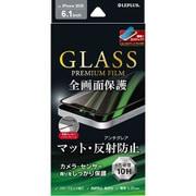 LPIM20FGSM [iPhone 12/iPhone 12 Pro 用 「GLASS PREMIUM FILM」 ガラスフィルム 全画面保護 ソフトフレーム マット ブラック]