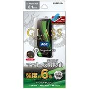 LPIM20FGDM [iPhone 12/iPhone 12 Pro 用 「GLASS PREMIUM FILM」 ガラスフィルム ドラゴントレイル ケース干渉しにくい マット]