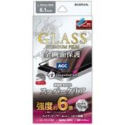 LPIM20FGDS [iPhone 12/iPhone 12 Pro 用 「GLASS PREMIUM FILM」 ガラスフィルム ドラゴントレイル 全画面保護 ソフトフレーム スーパークリア ブラック]