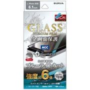 LPIM20FGDSB [iPhone 12/iPhone 12 Pro 用 「GLASS PREMIUM FILM」 ガラスフィルム ドラゴントレイル 全画面保護 ソフトフレーム ブルーライトカット ブラック]