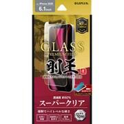 LPIM20FGGR [iPhone 12/iPhone 12 Pro 用 「GLASS PREMIUM FILM」 ガラスフィルム 剛王 ケース干渉しにくい スーパークリア]