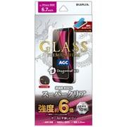 LPIL20FGD [iPhone 12 Pro Max 用 「GLASS PREMIUM FILM」 ガラスフィルム ドラゴントレイル ケース干渉しにくい スーパークリア]