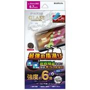 LPIL20FGDG [iPhone 12 Pro Max 用 「GLASS PREMIUM FILM」 ガラスフィルム ドラゴントレイル ケース干渉しにくい ゲーム特化]