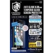GI16-30A [iPhone SE(第2世代)/8/7 4.7インチ用 クリスタルアーマー抗菌ガラス 0.3mm アンチグレア・ブルーライトカット]