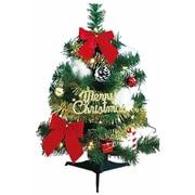 RT20ST45G [クリスマスセットツリー 45cm]