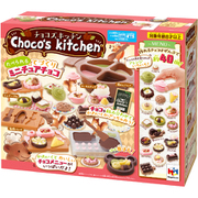 チョコズキッチン Choco's kitchen [対象年齢:8歳~]
