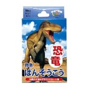 学研 図鑑LIVE 救急ばんそうこう 恐竜 [キャラクターグッズ]