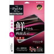 LP-ITAM20FL [iPad Air 2020 (10.9インチ) / iPad Pro 2020 (11インチ) / iPad Pro 2018 (11インチ) 保護フィルム SHIELD・G HIGH SPEC FILM 高透明]