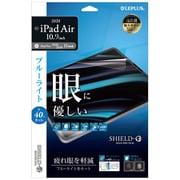 LP-ITAM20FLB [iPad Air 2020 (10.9インチ) / iPad Pro 2020 (11インチ) / iPad Pro 2018 (11インチ) 保護フィルム SHIELD・G HIGH SPEC FILM ブルーライトカット]