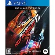 Need for Speed :Hot Pursuit Remastered(ニードフォースピード ホットパースート リマスター) [PS4ソフト]
