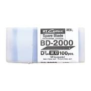 デザインナイフ替刃 黒刃 BD-2000 100入