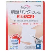 ケアハート 清潔パックに入った滅菌ガーゼM(10枚)