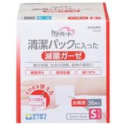 ケアハート 清潔パックに入った滅菌ガーゼS(36枚)