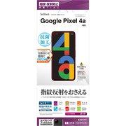 T2679PXL4A [Google Pixel 4a 用 保護フィルム 反射防止]