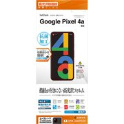 G2680PXL4A [Google Pixel 4a 用 保護フィルム 光沢/防指紋]