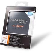 DCG-SO10 [GRAMAS Extra Glass Sony α7SIII用]