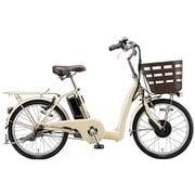 RK0B41 3P179D0 [電動アシスト自転車 RAKUTTO(ラクット) 20型 内装3段変速 P.Xシルキーベージュ]