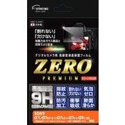 E-7586 [ZEROプレミアム ソニー α7C/7RIV/III/II/7SIII/II/7III/9II対応]