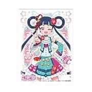 キャラクタースリーブ キラッとプリ☆チャン メルパン EN-962 [トレーディングカード用品]