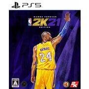 """NBA 2K21 """"マンバ フォーエバー エディション"""" [PS5ソフト]"""