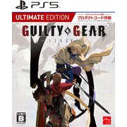 GUILTY GEAR -STRIVE- アルティメットエディション [PS5ソフト]