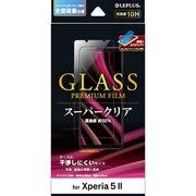 LP-20WX1FG [Xperia 5 II 用 ガラスフィルム GLASS PREMIUM FILM スタンダードサイズ スーパークリア]