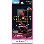 LP-20WX1FGF [Xperia 5 II 用 ガラスフィルム GLASS PREMIUM FILM 全画面保護 ケースに干渉しにくい スーパークリア]