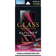 LP-20WG1FG [Galaxy Note20 Ultra 用 ガラスフィルム GLASS PREMIUM FILM スタンダードサイズ スーパークリア]