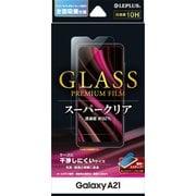 LP-20WG3FG [Galaxy A21 用 ガラスフィルム GLASS PREMIUM FILM スタンダードサイズ スーパークリア]