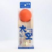 YKA288 競技用けん玉 大空 マットオレンジ