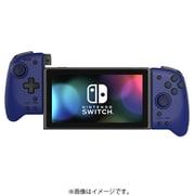 NSW-299 [グリップコントローラー for Nintendo Switch ブルー]