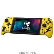 NSW-256 [グリップコントローラー for Nintendo Switch ピカチュウCOOL]