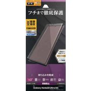 UT2714GN20U [Galaxy Note20 Ultra 5G 用 保護フィルム 薄型TPU 反射防止]